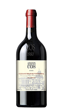 RED WINES-Italian Wines